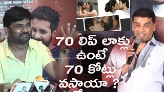 Maruthi and Dil Raju different statements about lip-lock scenes - IGTELUGU