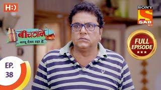 Beechwale Bapu Dekh Raha Hai - Ep 38 - Full Episode - 19th November, 2018 - SABTV
