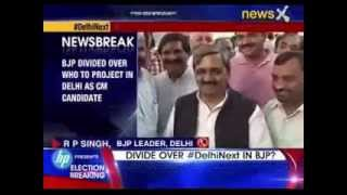 BJP divided over who to project in Delhi as CM candidate - NEWSXLIVE