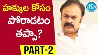 Actor & Producer Nagababu Exclusive Interview - Part #2 || Talking Movies With iDream - IDREAMMOVIES