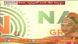 Narayana College Students Celebrate College Annual Day At SR Nagar | Hyderabad | iNews - INEWS