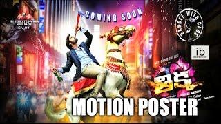 Sai Dharam Tej's Thikka Motion poster - idlebrain.com - IDLEBRAINLIVE