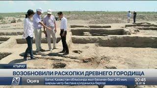 Раскопки древнего городища Актобе-Лаэти возобновили в Атырау