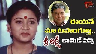 ఈయనే మా టపాంగుత్తి | Telugu Comedy Scenes Back to Back | TeluguOne - TELUGUONE