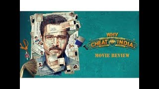 Why Cheat India Movie Review | Why Cheat India Film Review | Emraan Hashmi | Shreya Dhanwanthary - ITVNEWSINDIA
