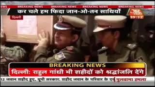 शहीदों के पार्थिव शरीर पहुंचे दिल्ली, पीएम मोदी और रक्षा मंत्री देंगे श्रद्धांजलि - AAJTAKTV
