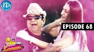 COMEDY THEENMAAR - Telugu Best Comedy Scenes - Episode 68 - IDREAMMOVIES