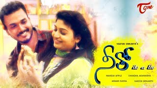 Neetho    Telugu Short Film 2017    By Vaayun Srikanth - TELUGUONE