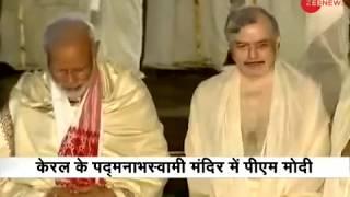 Deshhit: PM Narendra Modi offers prayers at Kerala's Sri Padmanabha Swami temple - ZEENEWS