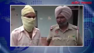 video : धोखाधड़ी के मामले में एक व्यक्ति गिरफ्तार