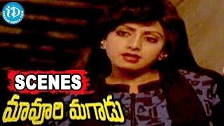 Maavoori Magaadu Telugu Movie Scenes - Suthivelu, Gollapudi Maruti Rao, Sridevi Best Scene - IDREAMMOVIES