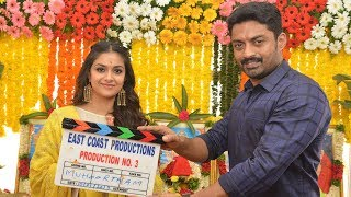 Actress Keerthy Suresh New Movie Opening | East Coast Productions | Nandamuri Kalyan Ram | TFPC - TFPC