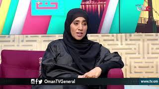 تدشين أولمبياد عمان لانترنت الأشياء | من عمان | الأربعاء 18 أبريل 2018م