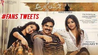 Agnyaathavaasi Movie Twitter Review | Fans Tweets About Movie | అజ్ఞాతవాసి - RAJSHRITELUGU