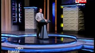 فيديو.. «المسلماني»: سعد زغلول لم يقل «مفيش فايدة».. والاحتلال البريطاني ألصق به تلك الشائعة