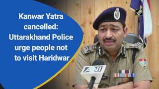 video: Kanwar Yatra Cancelled होने पर Uttrakhand Police की लोगों से Appeal