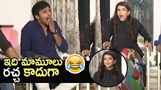 Manchu Lakshmi About Funny Incident With Priyadarshi | TFPC - TFPC