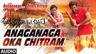 Anaganaga Oka Chittram Full Song    Anaganaga Oka Chitram    Siva, Shinde, Megha Sree - LAHARIMUSIC
