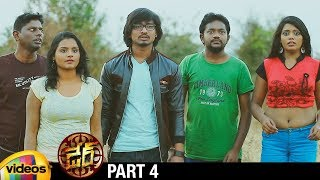 Darre Latest Telugu Full Movie HD | Naviin | Pallavi Jiva | Suman Setti | Part 4 | Mango Videos - MANGOVIDEOS