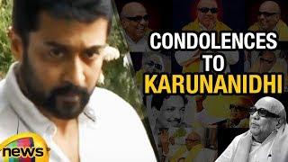 Hero Surya Paid Condolences to Karunanidhi | Last Rites At Rajaji Hall | Mango News - MANGONEWS