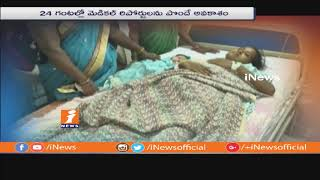 Ministry of Health and Family Welfare New Rules To Check To Private  Hospitals Exploitation | iNews - INEWS