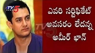 Actor Aamir Khan Counter To All Negative Comments Made On Him