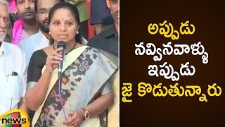 Kavitha Speech at NRI TRS Cell UK  8th Anniversary Celebrations in Telangana Bhavan | Mango News - MANGONEWS