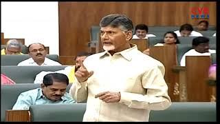 Andhra Pradesh Assembly Sessions to Start on Jan 30th   CVR News - CVRNEWSOFFICIAL