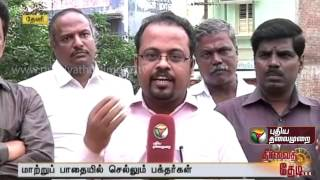 Thervai Thedi 28-11-2014 Pathetic condition of National Highway – Puthiya Thalaimurai Tv Show