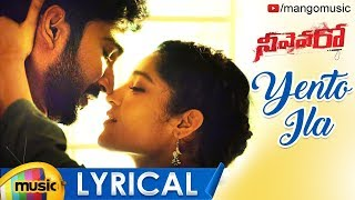 Yento Ila Full Song Lyrical | Neevevaro Movie Songs | Aadhi Pinisetty | Taapsee | Ritika Singh - MANGOMUSIC