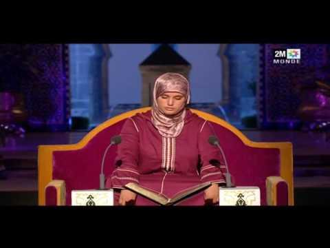 القارئة القصرية فاطمة الزهراء خليل على القناة المغربية الثانية