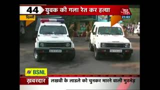Shatak Aajtak: Mumbai Attack Mastermind's Nephew Gunned Down In Kashmir - AAJTAKTV