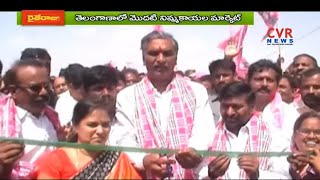 Minister Harish Rao Inaugurates Mosambi Market in Nalgonda | Raithe Raju - CVRNEWSOFFICIAL
