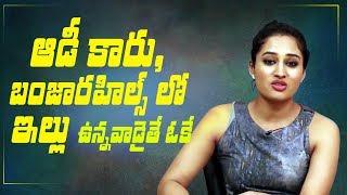 Unknown secrets about Pooja Ramachandran's lifestyle & tattoos || Bigg Boss Telugu 2 - IGTELUGU