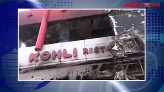video : पटियाला में मिठाई की दुकान को लगी आग