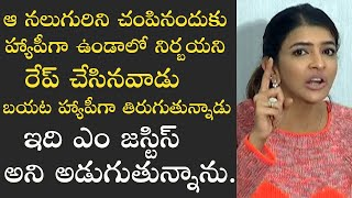 Lakshmi Manchu Reaction On Encounter Of Accused In Disha Case - TFPC