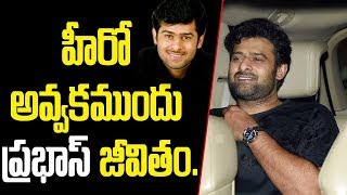 Prabhas  SHOCKING UNKNOWN Facts | Eeswar, Mirchi, Baahubali, Saaho - RAJSHRITELUGU