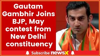 Former cricketer Gautam Gambhir joins BJP, was influenced by PM Narendra Modi's vision - NEWSXLIVE