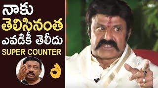 Balakrishna Super Counter To RGV's NTR Biopic | Balakrishna About NTR Biopic | TFPC - TFPC