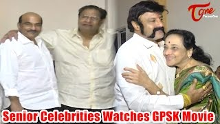 Senior Celebrities Watches GPSK Movie | NBK - TELUGUONE
