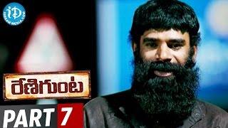 Renigunta Movie Part 7 || Johnny || Sanusha || Nishanth || Panneerselvam || Ganesh Raghavendra - IDREAMMOVIES