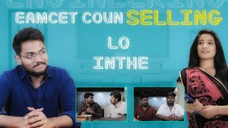 Eamcet CounSELLING Lo Inthe | Shanmukh Jaswanth - YOUTUBE