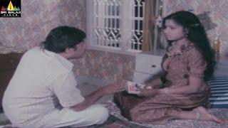 Tulasidalam Telugu Movie Part 6/12   Sarath Babu, Aarathi   Sri Balaji Video - SRIBALAJIMOVIES