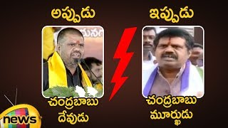 Avanthi Srinivas Rao Before And After Joining In YCP | Avanthi Srinivas Rao Latest News | Mango News - MANGONEWS