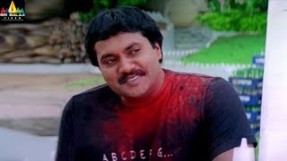 Sunil Comedy Scenes Back to Back | Modati Cinema Movie Comedy | Sri Balaji Video - SRIBALAJIMOVIES