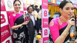 Actress Tamanna Launch B New Mobile Store At Proddatur   Tollywood Updates   Tamannaah - RAJSHRITELUGU