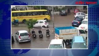 Video:चंडीगढ़ में बारिश बनी किसी के लिए राहत  किसी के लिए आफत