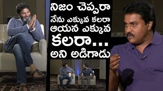 Sunil Making Hilarious Fun On Trivikram | Aravinda Sametha Movie Team Funny Interview | TFPC - TFPC