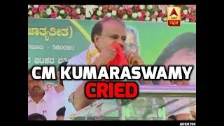 CM Kumaraswamy CRIED on stage, says coalition government is like swallowing poison - ABPNEWSTV