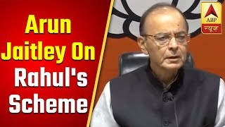 "Arun Jaitley calls Congress' minimum income scheme, a ""bluff announcement"" - ABPNEWSTV"
